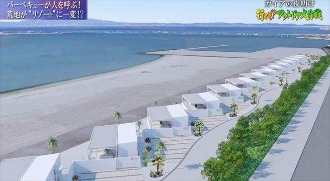 マーブルビーチ3_R