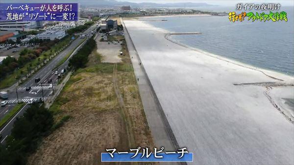 マーブルビーチ_R