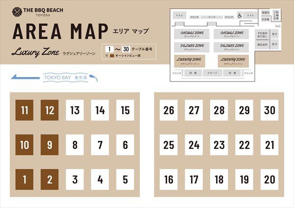 2019_TOYOSU_Area_MAP_LX_1007-1_R