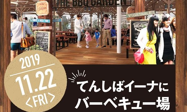 2019_tenshiba_signage_360