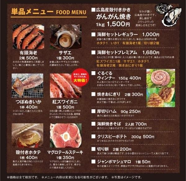 2020_sporu_kaki_menu-01_R2