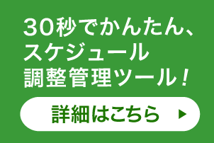 dejiqyu_banner_151-101