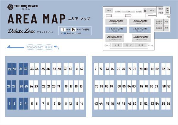 2019_TOYOSU_Area_MAP_DX_1007-1_R